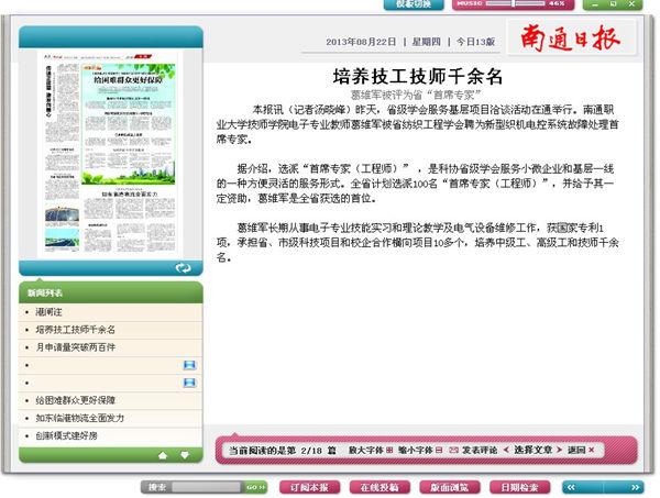 yabo手机版登录-www.yabovip.com-首页