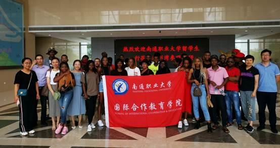 SICE Organized International Students to Visit Tongzhou Bay Demonstration Area