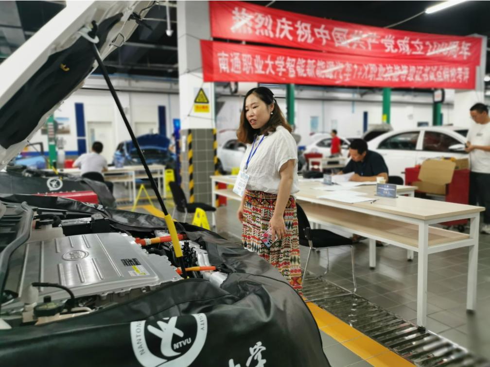 """汽车与交通工程学院圆满完成2021年度智能新能源汽车""""1+X""""职业技能等级证书考评工作"""